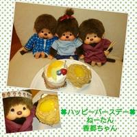 PhotoGrid_1466861205577.jpg