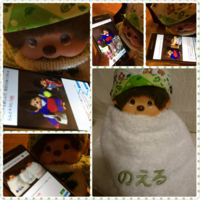 PhotoGrid_1487693283383.png
