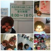 PhotoGrid_1476617503754.jpg