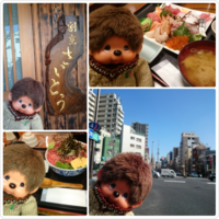 PhotoGrid_1488001069287.png